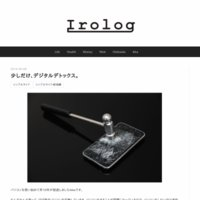 Irolog