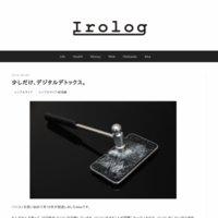 Irolog