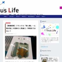 つれづれTiru's Life