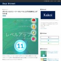 Day Street