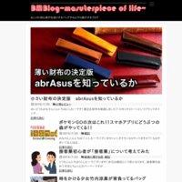 BMBlog