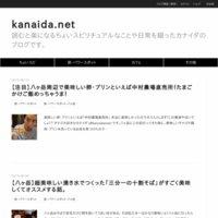 kanaida.net