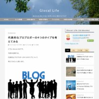 Glocal Life