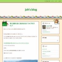 joh's blog