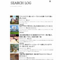 SEARCH LOG