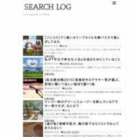 SEARCH LOG